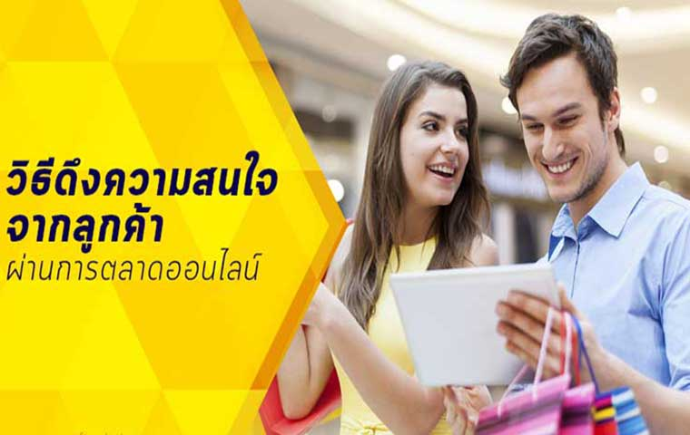 Online-Marketing-pic